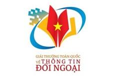 越共中央宣教部发布有关第七次全国对外新闻奖的通知
