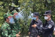 越南-中国-老挝维护边界力量举行交流会