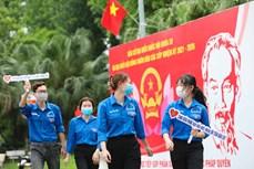 新加坡专家肯定越南新一届国会在国家发展事业中的重要作用