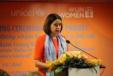 澳大利亚向越南提供1690亿越盾的援助 助力越南消除对妇女和儿童的暴力