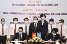 ILO与越南合作促进国际劳务标准和妥当就业