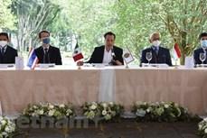东盟与墨西哥韦拉克鲁斯州共促经贸投资合作大发展