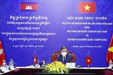 越南与柬埔寨加强打击犯罪领域合作