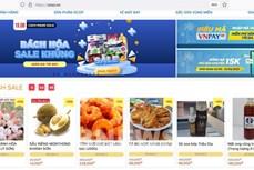 越南推进电子商务发展