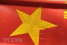 联合国秘书长与各国领导人致电祝贺越南国庆76周年