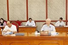 阮富仲总书记:反腐工作须与反消极工作紧密结合