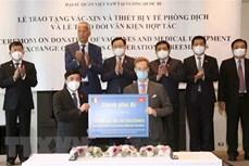 国会主席王廷惠出席疫苗和医疗物资捐赠仪式和各项合作协议签字仪式