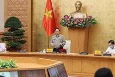 政府总理范明政:继续从严从紧抓好疫情防控措施