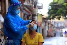 旅澳越南儿童通过线上演奏活动为越南防疫工作募捐