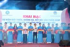Sản phẩm OCOP gắn với văn hóa các tỉnh miền núi phía Bắc được giới thiệu, quảng bá tại Hà Nội