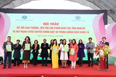Hà Nội kết nối giao thương sản phẩm OCOP gắn với văn hóa các tỉnh Nam Bộ