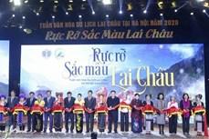 """Ngày hội """"Rực rỡ sắc màu Lai Châu"""" diễn ra tại Hà Nội"""