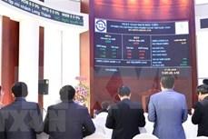 胡志明市证券交易所市值占GDP比重67%以上