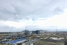 庆和省云峰经济区吸引150多个投资项目