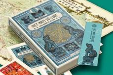 问世100年的《越南史略》真实讲述越南历史
