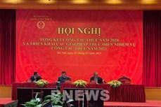 2020年越南税收收入达556亿美元 超过预算的1.9%