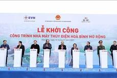 越南政府总理阮春福发布和平水电站扩建项目开工令
