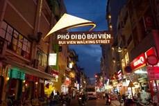 """""""夜间经济""""将成为胡志明市主力旅游产品"""