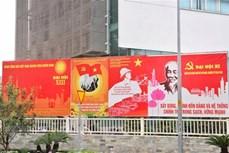 俄罗斯联邦共产党主席久加诺夫向越共十三大致贺信