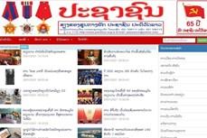 越共十三大: 老挝媒体高度评价越南社会主义共和国建设道路