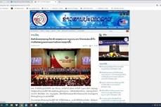 越共十三大:老挝《巴特寮报》强调了越南与老挝两国党大会圆满成功的重要意义