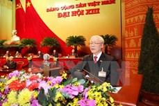 越共中央总书记阮富仲在越共十三大闭幕会上致辞