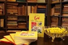 法国和越南学者对越南昔日春节的看法