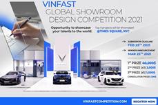 2021年VinFast全球展厅设计大赛正式启动