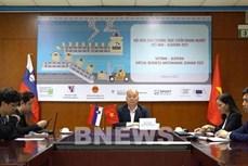 越南与斯洛文尼亚促进机械领域中的合作