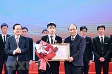 2020年越南优秀青年奖和展望奖20名获奖者名单出炉