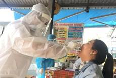 新冠肺炎疫情:平阳省允许外国专家入境工作