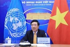 越南参加2023-2025年任期联合国人权理事会成员国选举