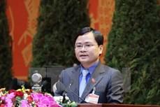 """胡志明共青团向78名个人颁发""""致力于年轻一代""""纪念章"""