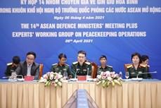 越南在联合国维和行动多边合作机制中的作用明显