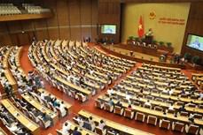 旅德越南知识分子对越南新政府寄予厚望