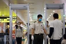 4·30日和5·1假期:各航空港和机场采取一级安全检查措施