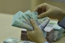 5月11日上午越盾对美元汇率中间价继续上调17越盾