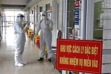 5月28日中午越南新增40例新冠肺炎确诊病例  新增治愈出院病例43例