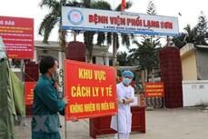 俄罗斯官员对越南防疫成绩表示印象深刻