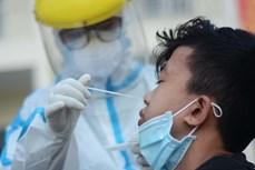 5月28日上午越南新增40例本土新冠肺炎确诊病例