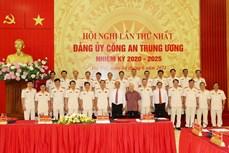 越共中央政治局指定2020-2025年任期中央公安党委的决定正式公布