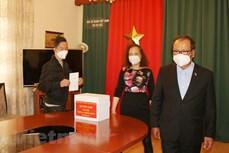 旅捷越南人捐款援助国内新冠肺炎疫情防控工作