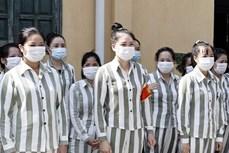 国家主席决定特赦3000多名囚犯