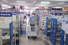 岘港市继续重新开放部分人民生活和民生保障的活动
