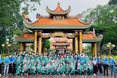 """越南旅游:通过""""绿区""""旅游线路促进安全旅游市场"""