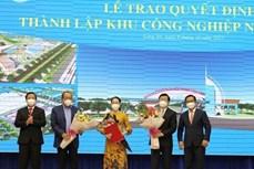 隆安省成立投资总额达近2.6万亿越盾的南新习工业园区