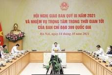 范平明副总理:强化领导者在反走私、打击贸易欺诈和假冒产品中的责任担当