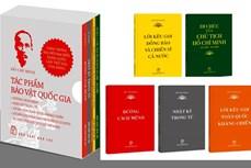 《胡志明——国家级宝物著作》系列丛书将于9月2日正式发行