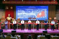"""""""越南——独立自强""""专题展今日开展"""