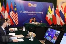 AMM 53:欧盟高度评价本届会议所取得的成功